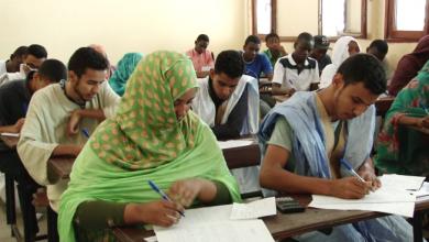 صورة المعهد يصدر كتاب : إصلاح منظومة التعليم