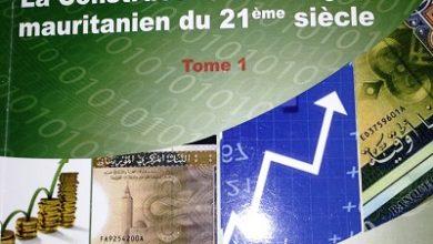 صورة كتاب ورشة الاقتصاد