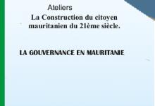 صورة كتاب الحكامة في موريتانيا