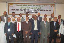 صورة إعلان نواكشوط.. حصيلة ملتقى مراكز الدراسات