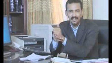صورة الإرهاب ووسائل الإتصال في موريتانيا